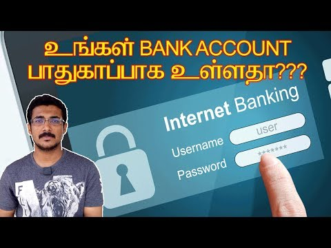 How to Secure your Online Banking | Internet and Mobile Banking | Terascope Media Tamil