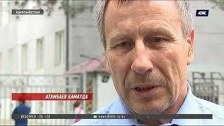 Қырғызстанның бұрынғы президенті Алмазбек Атамбаев қамауға алынды