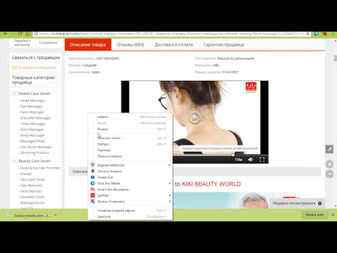 Grab Any Media   How to join fragments file video