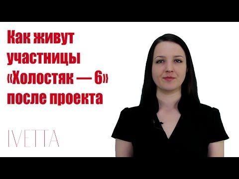 LANA TIGRANA - Восток (премьера клипа, 2018)из YouTube · Длительность: 2 мин49 с