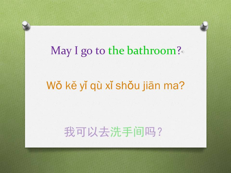 How To Say May I Go To The Bathroom In Chinese Youtube