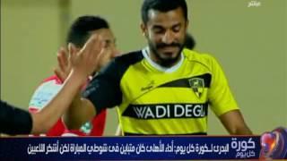 كريم حسن شحاتة لـ حسام البدري على الهواء: متزعلش مني الأهلي مش حلو!
