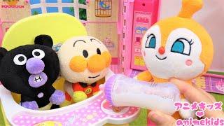 アンパンマン おもちゃ アニメ ドキンちゃん おせわをするよ! アンパンマンあかちゃん バイキンマンあかちゃん アニメキッズ