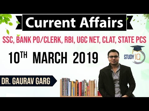MARCH 2019 Current Affairs in English 10 March - SSC CGL,IBPS PO,RRB JE, Railway NTPC ,Group D