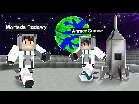 السيرفر الجديد #27 الهبوط على سطح القمر !!