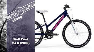 Обзор велосипеда Merida Matts J24 Girl (2015)