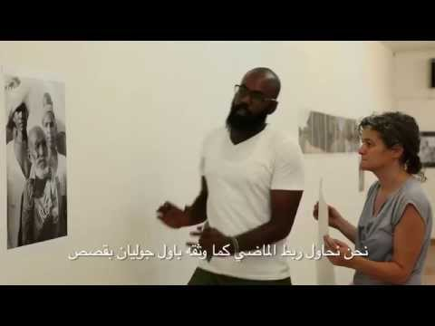 "Photo Exhibition ""Walking between Houses"" at National Museum, Khartoum, Sudan"