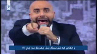 Gambar cover Hicham Haddad - Quality ya Quality - كوالتي يا كوالتي