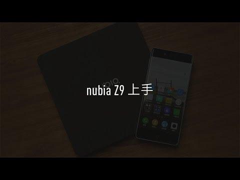 「ZEALER | Media 出品」 nubia Z9 上手