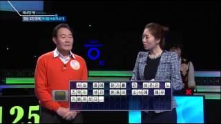 우리말 겨루기 - Woorimal Battle EP509 # 011