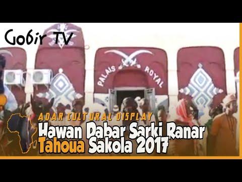 Hawan dabar Sarkin Tahoua, Maimartaba Mahamadou Musa Galabe a Tahoua Sakola thumbnail