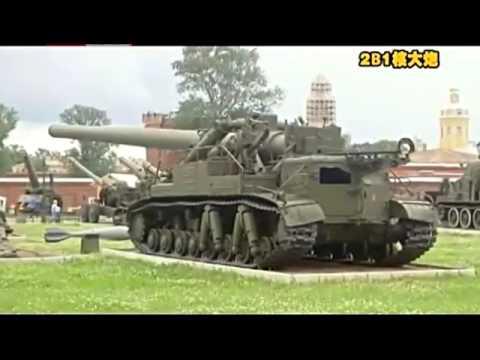 Soviet nuclear artillery at 1957 Soviet Parade