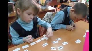 Фрагменты урока математики во 2 классе по теме: Табличное умножение  и деление на 8 и 9