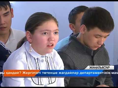 Күндізгі жаңалықтар - Дневные новости (16.02.2018)