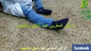 الرقية الشرعية عاشقة تعطل العمل و الزواج  مع الراقي المغربي عبد العالي بالحبيب