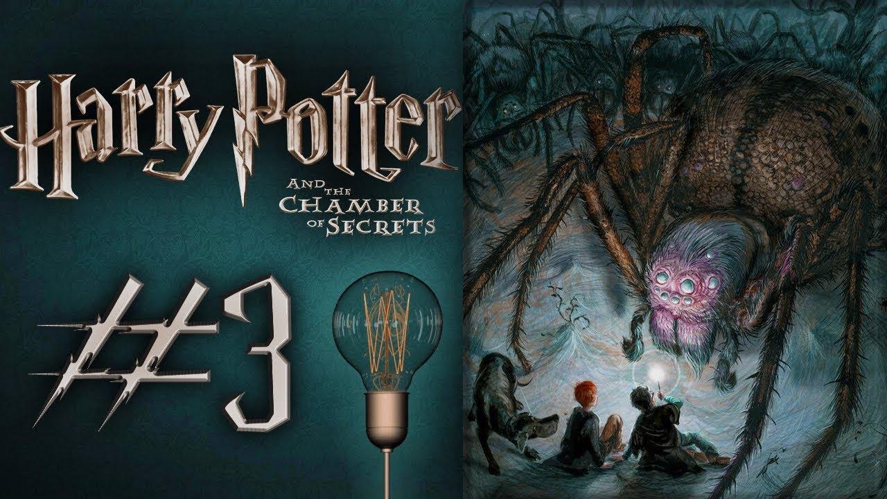 Грабим Снейпа и шипим на Малфоя! Гарри Поттер и Тайная ...