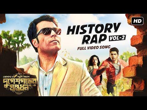 Durgeshgorer Guptodhon | History Rap Vol. 2 | Abir | Arjun | Ishaa | Bickram Ghosh | Dhrubo | SVF