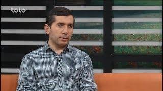 بامداد خوش - حال شما - صحبت های داکتر محب الله بارکزی در مورد جاغور