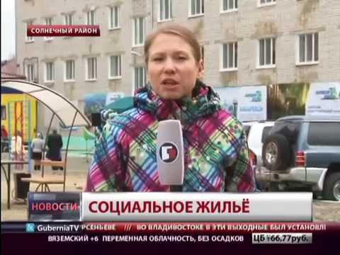 Жилье для сирот. Новости. GuberniaTV