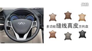 China car---CHERY E3   Chinese girl