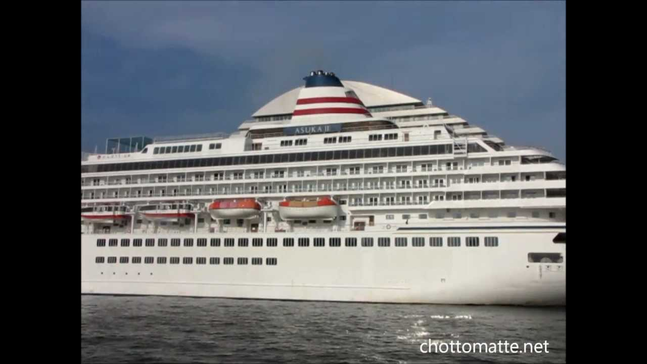 The Biggest Japanese Cruise Ship