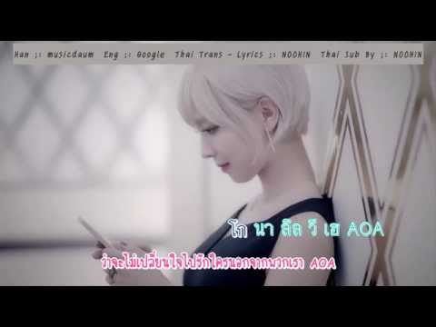 [Thai sub] AOA - AOA Intro