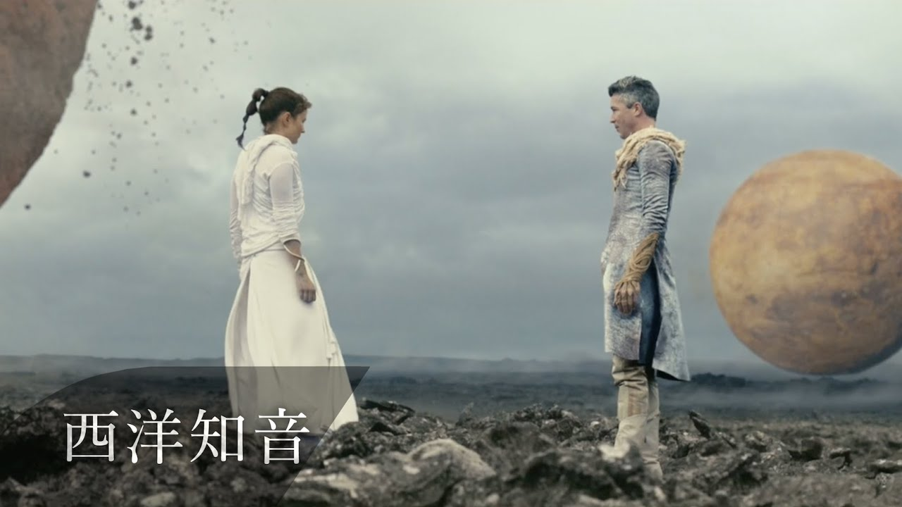 【VFX 精彩電影特效】Ambition /. 大志 中文字幕(Taiwanese/Chinese Sub)