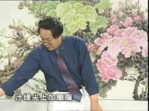 PEONY 4 of 4 - How to paint a Peony Chinese Style.