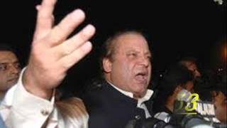 PML N NEW SONG KARACHI SHER MAIDAN MAIN AYA