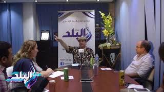 محيي إسماعيل في ندوة 'صدى البلد': الفنان المصري تنقصه الثقافة 'فيديو وصور'