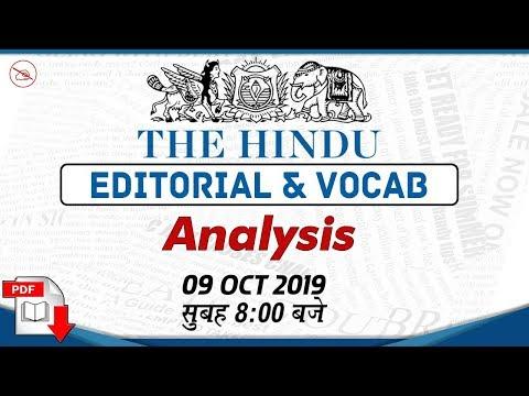The Hindu Editorial Analysis | 09 October 2019 | UPSC | Bank | SSC | Railway | 8:00 AM