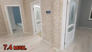 Купить дом в Белгороде с отделкой под ключ и благоустроенной территорией.