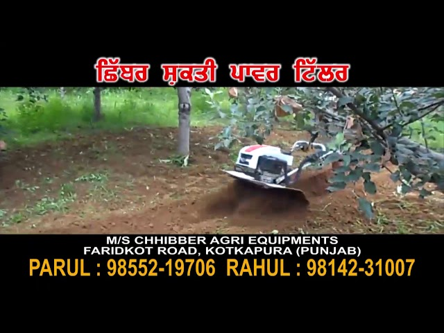 Chhibber Agri equipment s(5)