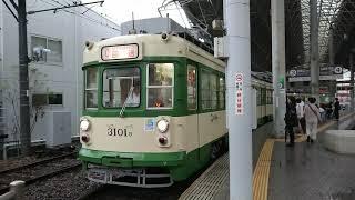 広島電鉄3100形3101号『ぐりーんらいなー』広電西広島発車