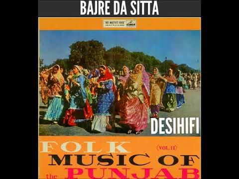 Bajre Da Sitta - Surinder Kaur & Prakash Kaur