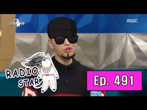 [RADIO STAR] 라디오스타 - Zico, Simon Dominic and Gray's vocal mimicry parade 20160831