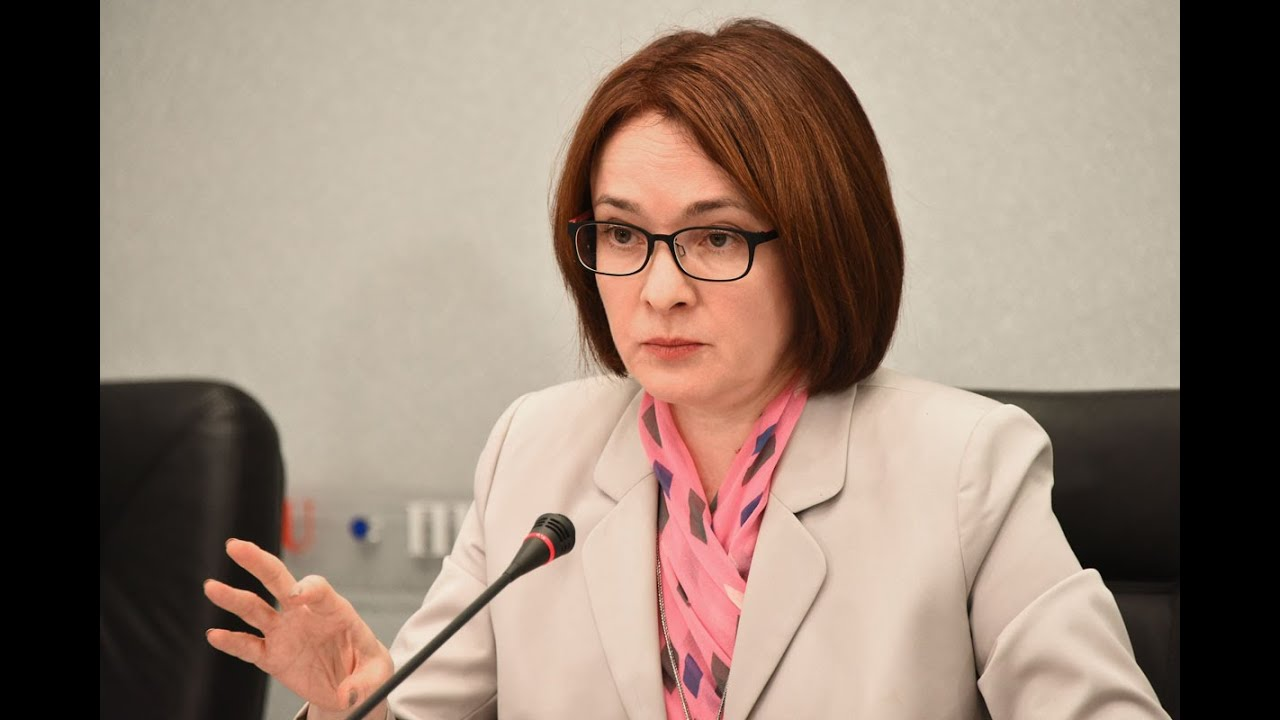 Statement by Elvira Nabiullina, Bank of Russia Governor, in follow ...
