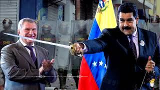Российский эксперимент над Венесуэлой