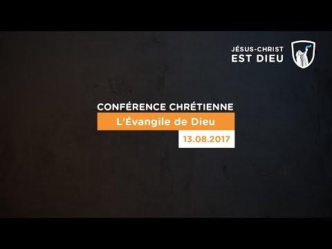 L'Evangile de Dieu - Côte d'Ivoire (Shora KUETU - 13/08/17)
