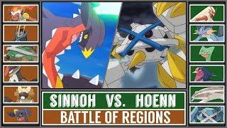Battle of Regions: HOENN vs. SINNOH (Pokémon Sun/Moon)