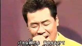 Enka - itsuki hiroshi