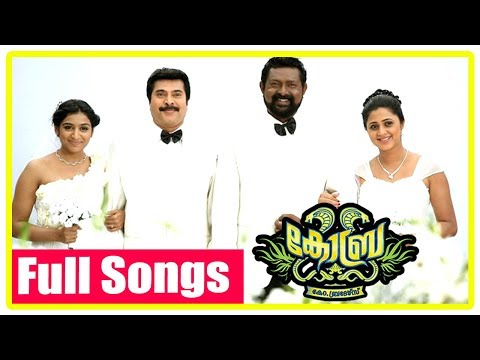 Latest Malayalam Hit Songs 2017 | Cobra Movie Songs | Mammootty | Lal | Lalu Alex | Padmapriya