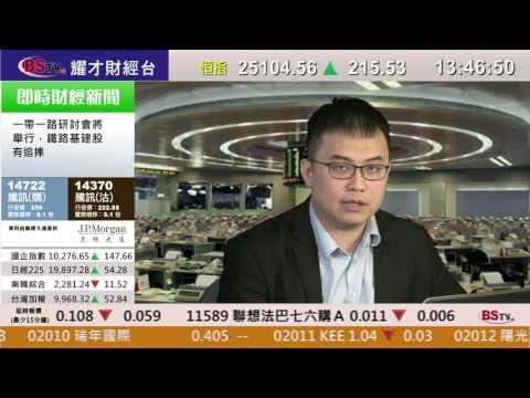耀才財經台 即市攻略 李岸杰 譚智樂-香港交易所(0388)業績分析;有問必答:1618、1800、0991