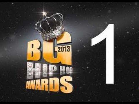 BG HIP HOP AWARDS 2013  (part 1)