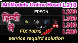 red light error solution  epson l380 , l360 , l220 , l210 in hindi thumbnail