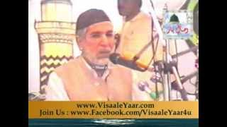 PUNJABI NAAT( Aaja Thori Der Lai)ABDUL SATTAR NIAZI.BY Visaal