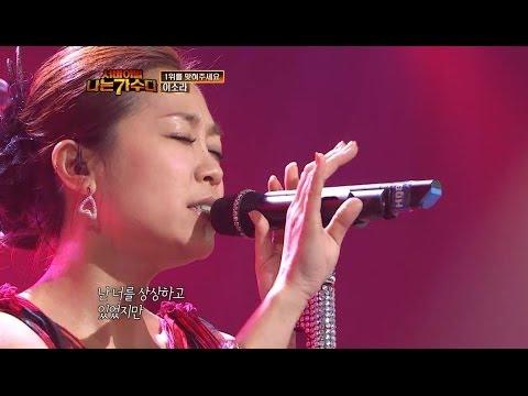 【TVPP】Lena Park - First Impression, 박정현 - 첫인상 @ I Am A Singer