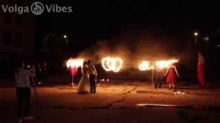 Огненная надпись и огненные сердца на свадьбу Саратов