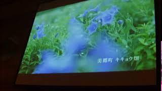 台湾・韓国で龍角散が発売されて50周年というCMです。