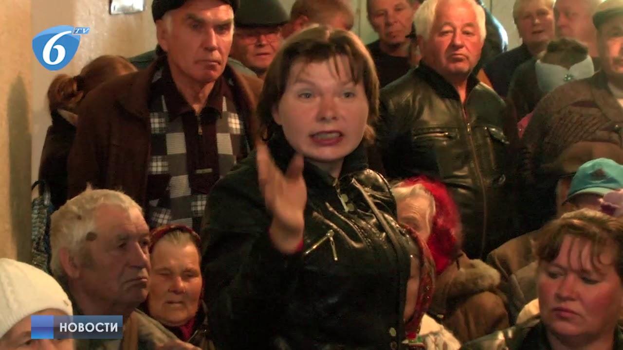 Поселок Зайцево. Обстрел ВСУ и сход граждан